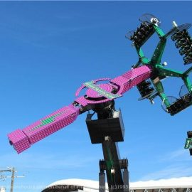 pegasus-16-technical-park-amusement-rides1