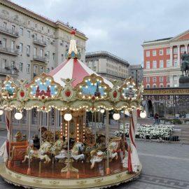 Carousel 6,70 (6)