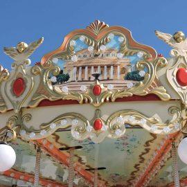 Carousel 7,60 (4)